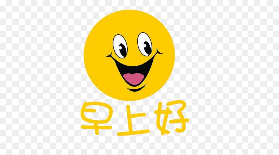 Gruß Morgen Cartoon Guten Morgen Cartoon Gelbe Sonne