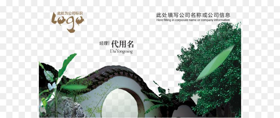 Traditionelle Chinesische Visitenkarten Png Herunterladen