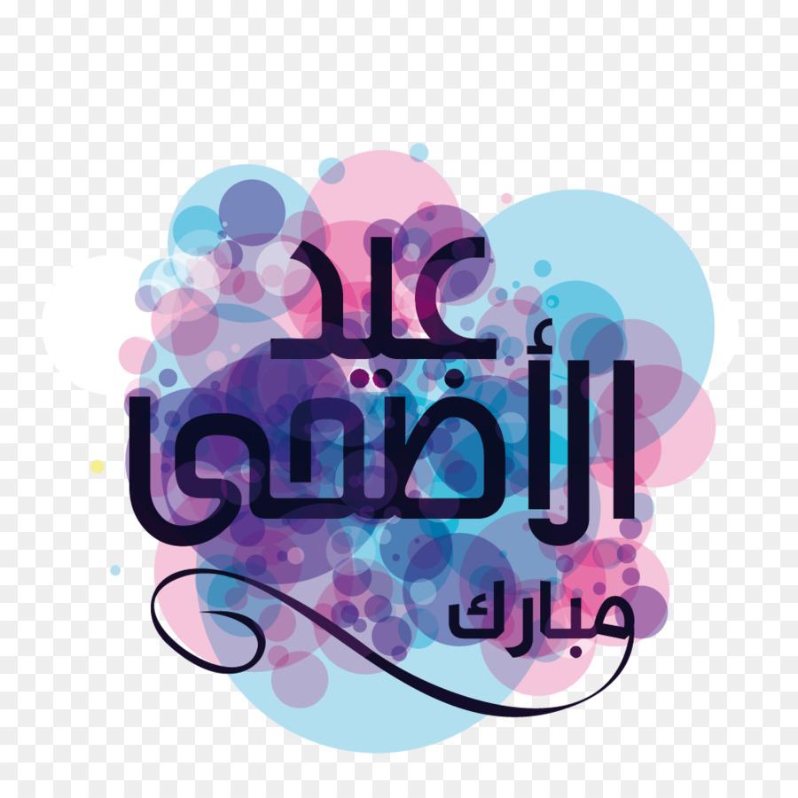 Eid Al Adha Eid Mubarak Png Download 1000 1000 Free Transparent Eid Al Adha Png Download Cleanpng Kisspng