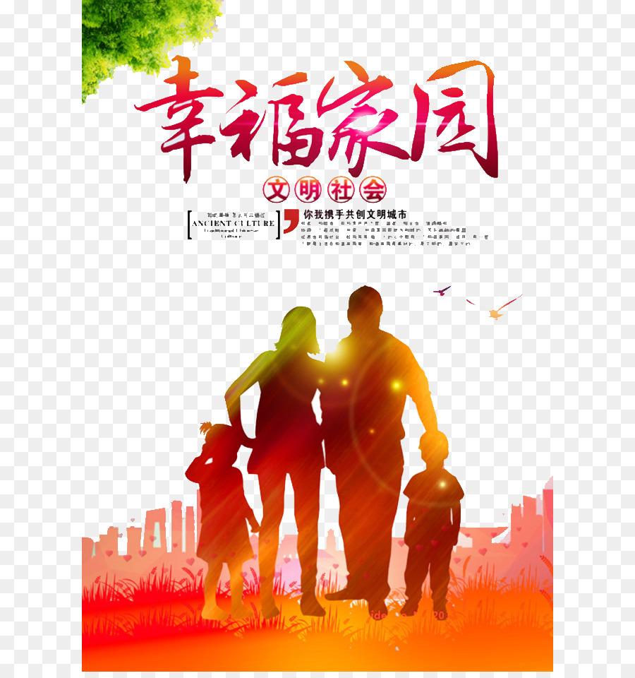 wedding banner png download 668 951 free transparent poster png download cleanpng kisspng wedding banner png download 668 951