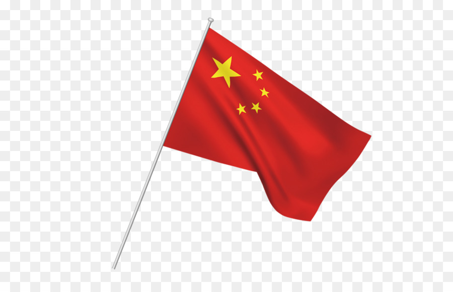republic day flag png download 4843 3065 free transparent china png download cleanpng kisspng republic day flag png download 4843