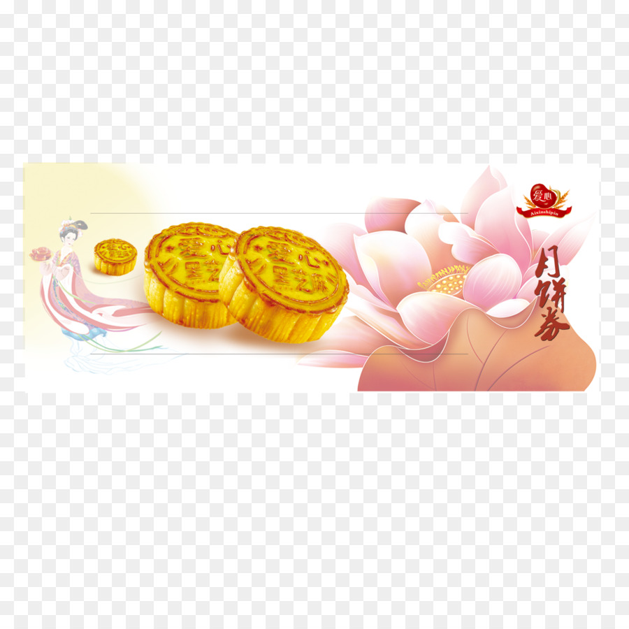 Festival Background Png 1181 1181 Free