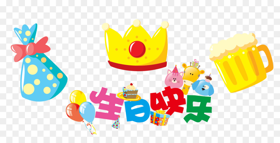 Herzlichen Glückwunsch Zum Geburtstag Geschenk Party