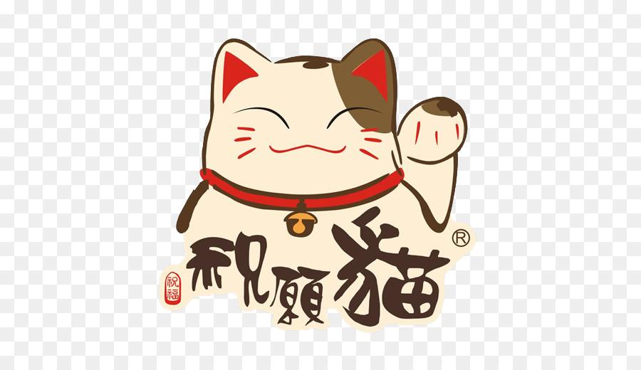 Cartoon Cat Png Download 550508 Free Transparent Cat