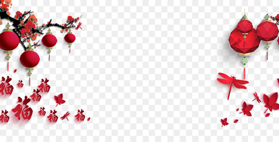 Christmas And New Year Background Png Download 900450