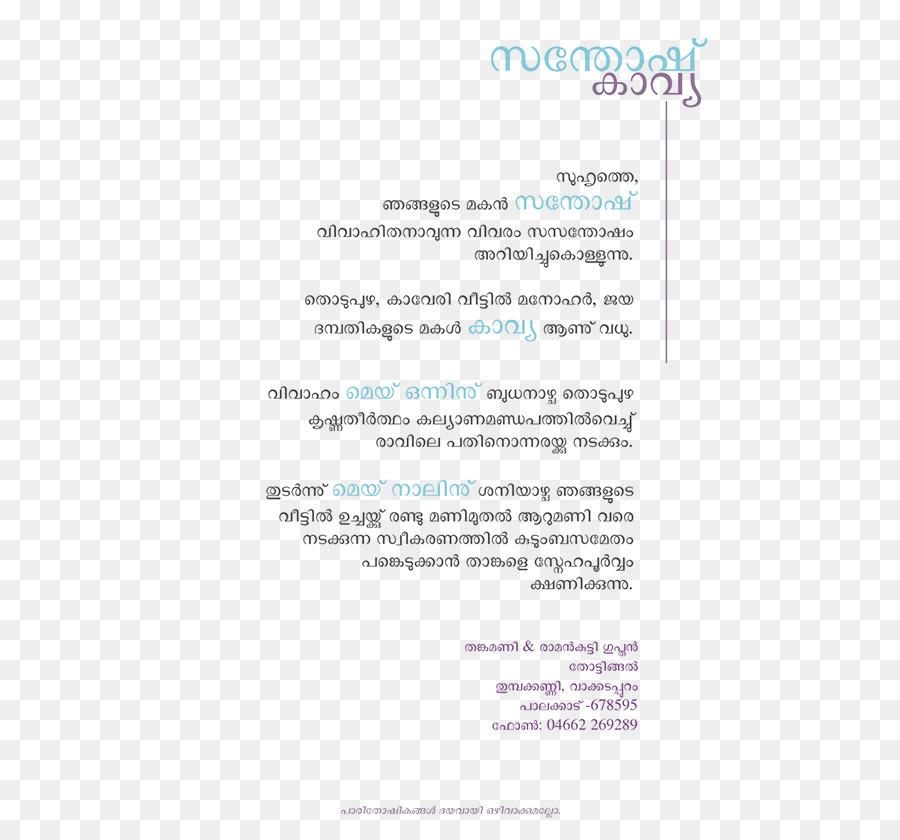 Islamic Wedding Invitation Png Download 600 829 Free