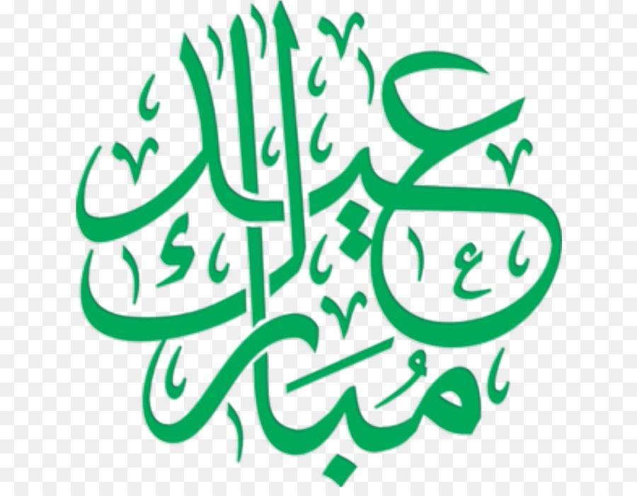 Eid Mubarak In Arabic Calligraphy Png Download 688 688 Free Transparent Eid Mubarak Png Download Cleanpng Kisspng