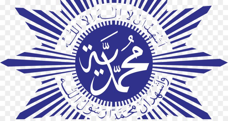 Circle Logo Png Download 1200 630 Free Transparent Muhammadiyah Png Download Cleanpng Kisspng