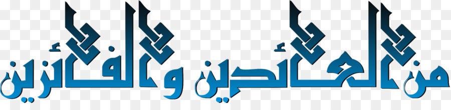 Tulisan Arab Minal Aidin Wal Faidzin Arab
