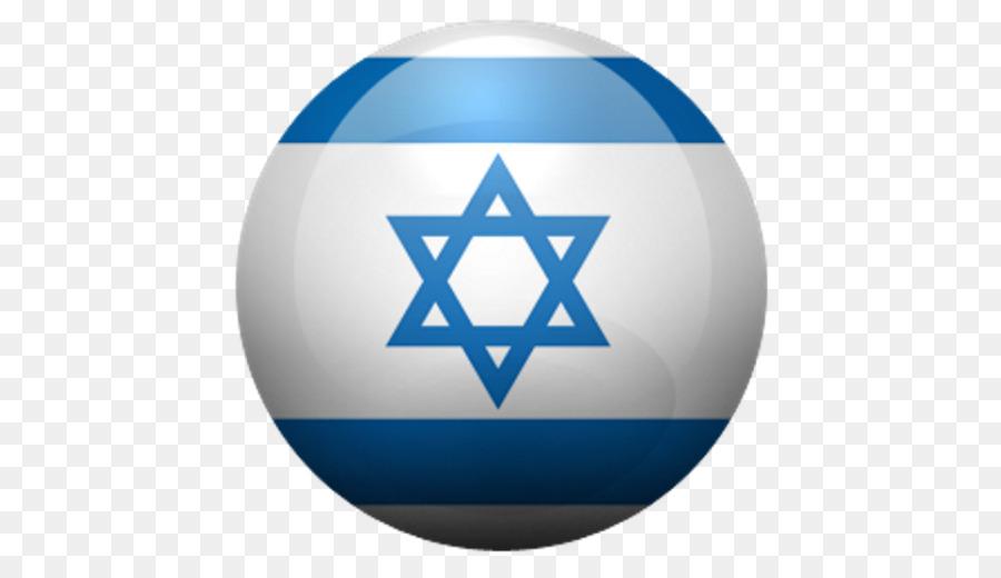 Blue Star Png Download 512 512 Free Transparent Flag Of Israel Png Download Cleanpng Kisspng