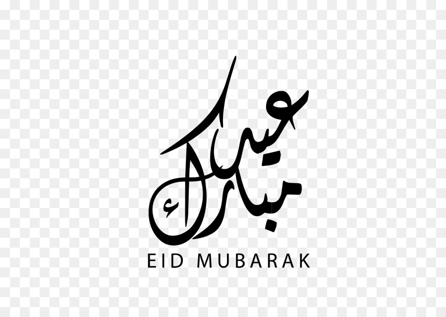 Eid Mubarak Black And White png download - 640*640 - Free ...