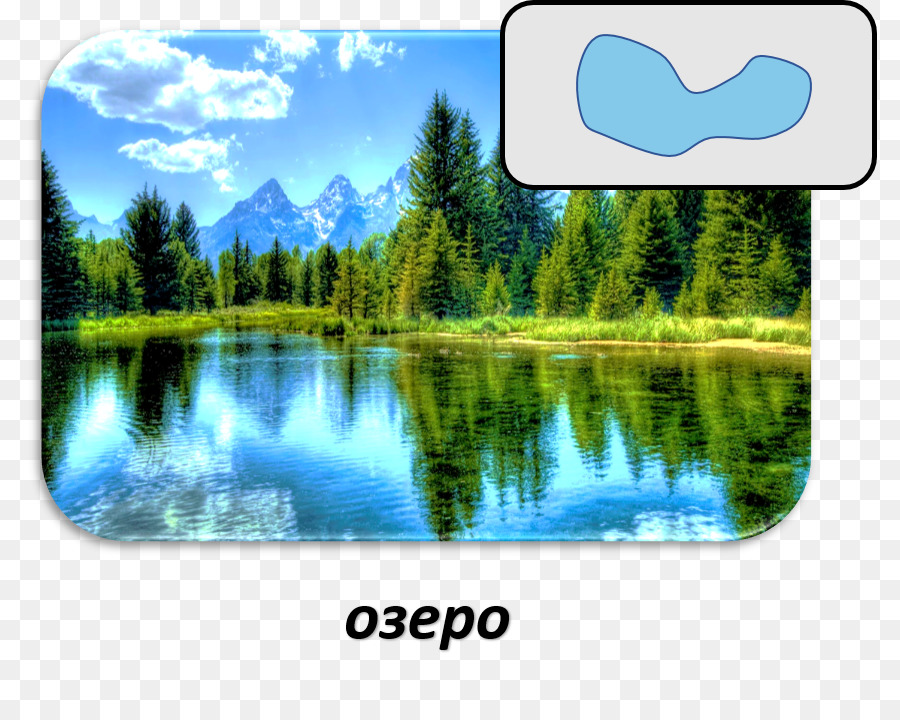 26+ Nature Background Pictures For Laptop JPG