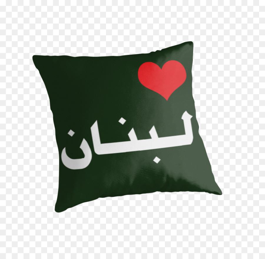 Cuscini Arabi.Cuscini Cuscino Divano Sedia Gli Arabi Indossare Sciarpa