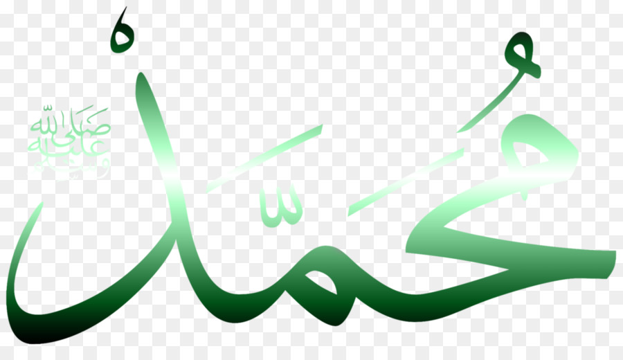 Islamic Background Design Png Download 1191 670 Free