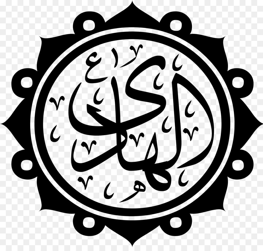 Islamic Background Black Png Download 2480 2338 Free