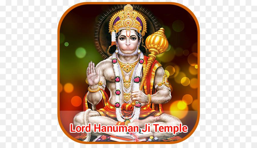Book Cartoon Png Download 512 512 Free Transparent Hanuman Png