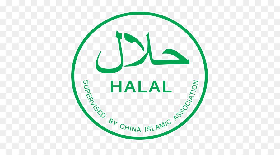 Logo Halal Png Download 536 487 Free Transparent Halal Png