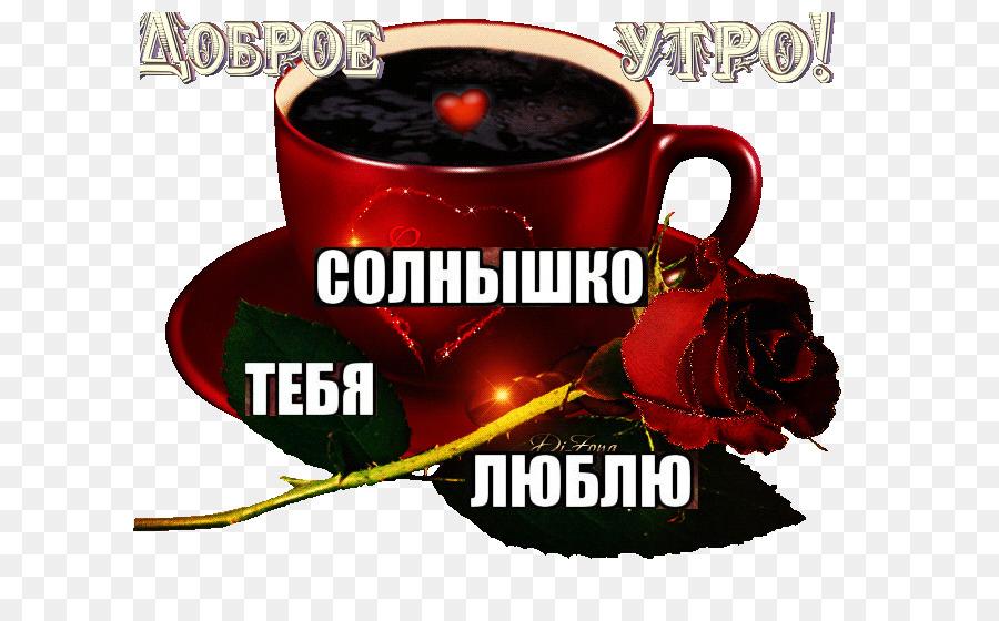 Instant Kaffee Tee Gif Frühstück Guten Morgen Grüße Png