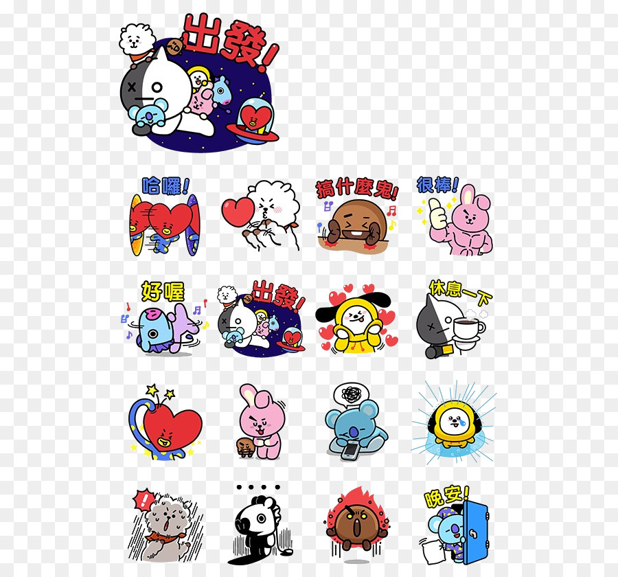 kisspng bt21 bts sticker line v live 5b7660cec9c561.4775282215344846868265