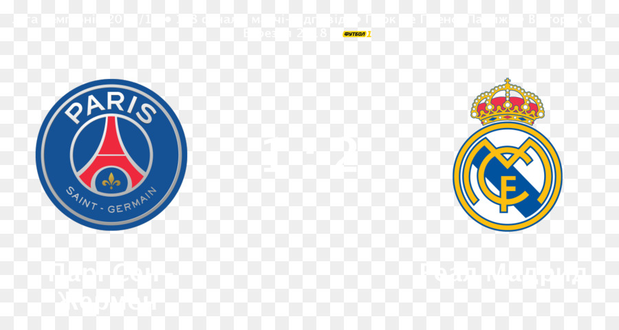 Real Madrid Logo png download - 1200*630 - Free Transparent