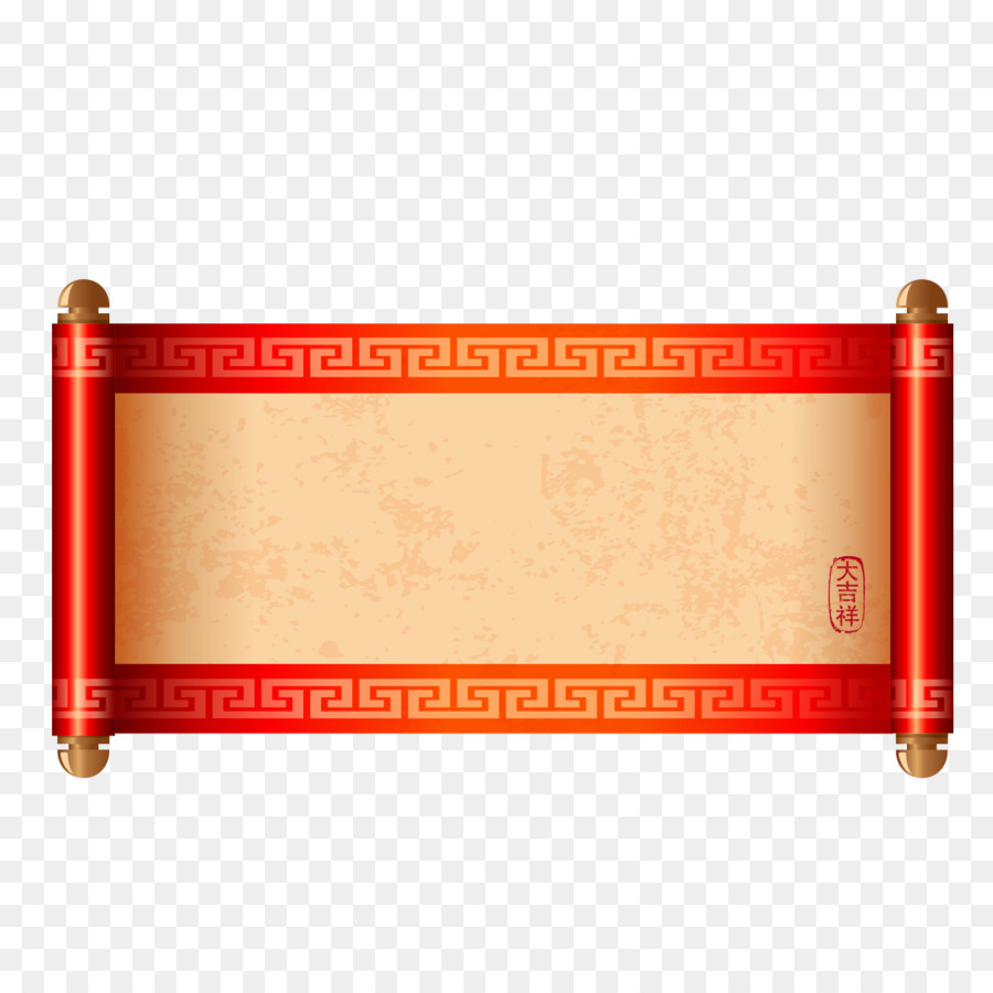 Chinese New Year Red Background Png Download 12801280