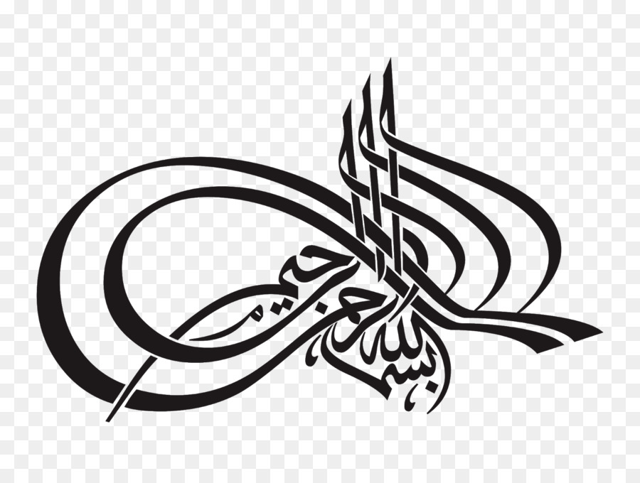 Islamic Background Design Png Download 1600 1200 Free