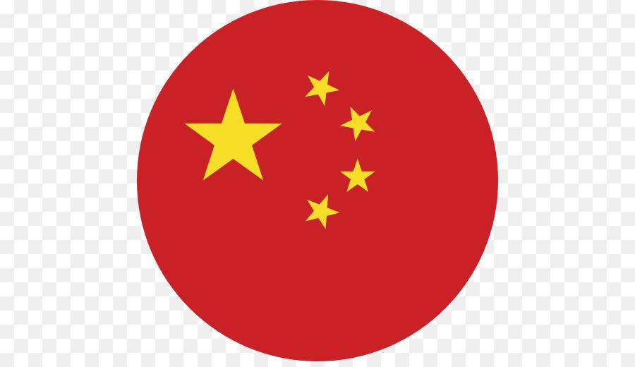 flag cartoon png download 512 512 free transparent china png download cleanpng kisspng flag cartoon png download 512 512