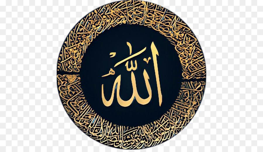 Islamic Calligraphy Art Png Download 512 512 Free Transparent Quran Png Download Cleanpng Kisspng
